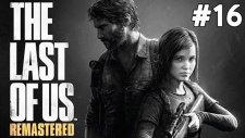 The Last of Us Remastered - Callus - Bölüm 16