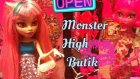 Monster High Butik (Rochelle Goyle)