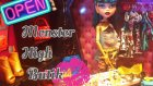 Monster High Butik (Cleo De Nile)