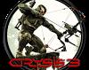Sef Ordusu - Crysis 3 - Bölüm 6