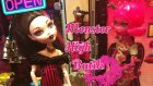 Monster High Butik (Draculara)