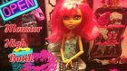 Monster High Butik (Howleen)