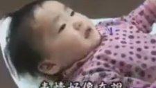 Ağlayan Bebek 3 Saniyede Nasıl Susturulur?