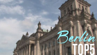Berlin'de Ücretsiz Yapılabilecek 5 Şey