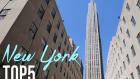New York'ta Ücretsiz Yapılabilecek 5 Etkinlik
