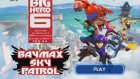 Big Hero 6 Big Hero Shootout
