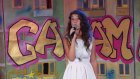Brianna - All I Need (Canlı Performans)