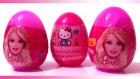 Büyük Sürpriz Yumurtalar Barbie Hello Kitty Oyuncak Yumurtalar