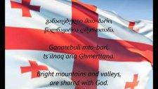Gürcistan Milli Marşı - Tavisupleba