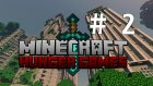Minecraft : Survival Games # Bölüm 2