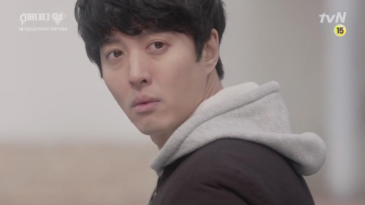Super Daddy Yul Korean Drama 2015 Trailer Hd