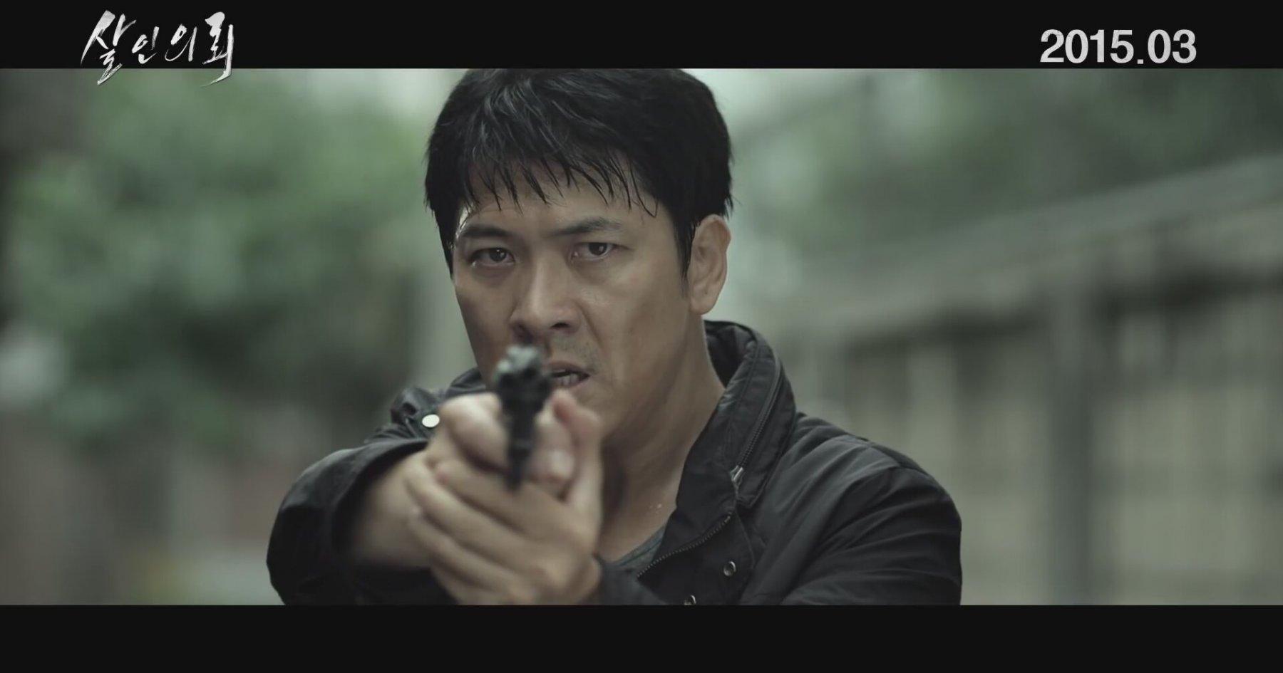 The Deal - Korean Movie 2015 Trailer HD