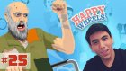 Happy Wheels Bölüm-25   ÖZEL BÖLÜM!