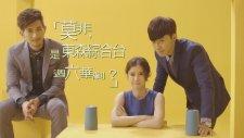 Murphy's Law of Love - Taiwan Drama 2015 Trailer HD
