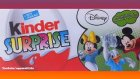 Kinder Disney Mickey Mouse Serisi Sürpriz Yumurtalar Oyuncak Açma Oyun Hamuru TV Videoları