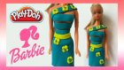 Barbie Bebek İçin Oyun Hamurundan Elbise Tasarımı Oyun Hamuru TV Hamur Oyunları Videoları