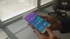 Samsung S6 Edge'in Yere Fırlatılarak Düşme Testi Uygulanması