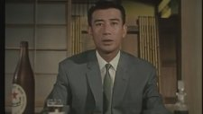 Sanma No Aji - An Autumn Afternoon (1962) Fragman