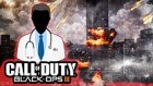 Call of Duty: Black Ops III'ün Tanıtım Fragmanı