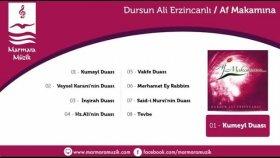 Dursun Ali Erzincanlı - İnşirah Duası