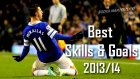 Kevin Mirallas - Everton - Best Skills & Goals | 2013/14 HD