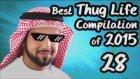 Thug Life Yeni Derleme Videolar