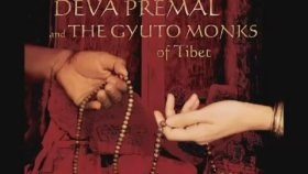 Deva Premal & The Gyuto Monks Of Tibet Full Album