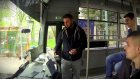 Otobüs Yolcularına Mükemmel Şaka