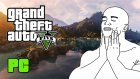 Gta 5 Pc - İzlenimler (Very High Settings)