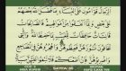 05 Oktakipli Kur anı Kerim Hatmi Şerif Cüz 5 Quran Juz 5