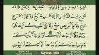 18 Oktakipli Kur anı Kerim Hatmi Şerif Cüz 18 Quran Juz 18