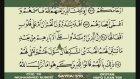 26 Oktakipli Kuran-ı Kerim Hatmi Şerif Cüz 26 Quran Juz 26