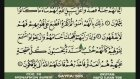 28 Oktakipli Kuran-ı Kerim Hatmi Şerif Cüz 28 Quran Juz 28