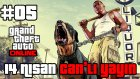 GTA V ONLİNE Bölüm 5 14 Nisan Can'lı Yayını