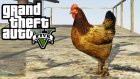 GTA 5: Grand Theft Chicken