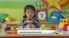 Çocuklar Diyor Ki 120.Bölüm - TRT DİYANET