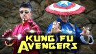 Iron Man ve Captain America Kung Fu Yaparsa