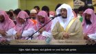 Yasser Al Dosari - Fatır Suresi (15-26) ve Meali  720p