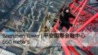 Dünyanın En Yüksek İkinci Binasına Gizlice Tırmandılar