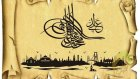 MAHMUDİYE MARŞI, Sultan 2. Mahmud İçin – Osmanlı Milli Marşları Donizetti Piyano Müzik