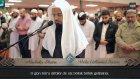 Abubakr Shatri - Nebe (Amme) Suresi ve Meali  720p