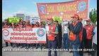 Hidrokon da İşten Çıkarılan İşçiler, Fabrika Önünde Eylem Başlattı