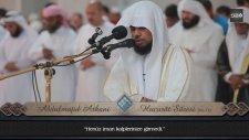 Abdulmajid Arkani - Hucurat Suresi (6-18) ve Meali  1080p