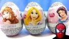 Disney Prensesleri Sürpriz Yumurtalar Rapunzel Pamuk Prenses Belle Oyuncakları