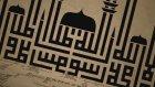 Ramazan Vakitleri (Spot) | Bu Ramazan da Birlikteyiz, Beraberiz