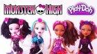 Play Doh Monster High Bebek Oyun Hamuru Toka Tasarımı Oyuncak Bebekler