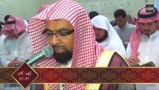 Nasser Al Qatami - A`raf Suresi (85-99) Ve Meali (13 Ramazan 2015) 720p