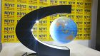 Sihirli Manyetik Dunya Küre-C şekilli Manyetik Işıklı Uçan Küre Dünya