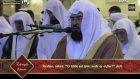Abdulrahman al Sudais - Zariyat Suresi ve Meali (Ramazan 2015 )  720p