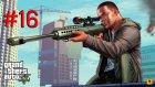 Gta V Playstation 4  Bölüm.16 Çatı Katı